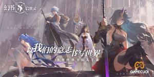 Game RPG Masterwork Apocalypse Genesis đã có mặt tại Nhật Bản.