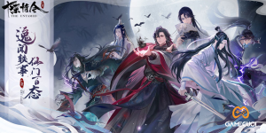 NetEase Connect 2021: Hé lộ trailer mới của Trần Tình Lệ Mobile (The Untamed)