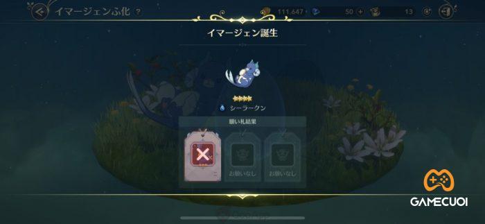 13 Game Cuối