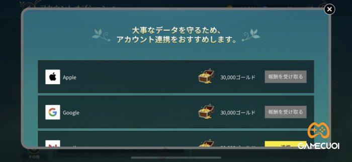 29 Game Cuối