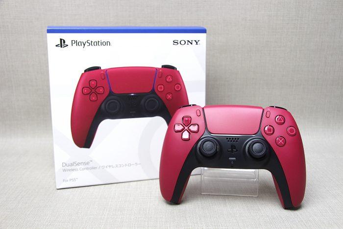PS5 DualSense do den moi 15 Game Cuối