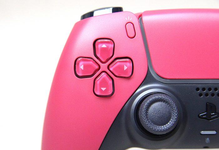 PS5 DualSense do den moi 5 Game Cuối