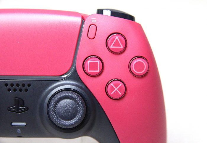 PS5 DualSense do den moi 6 Game Cuối