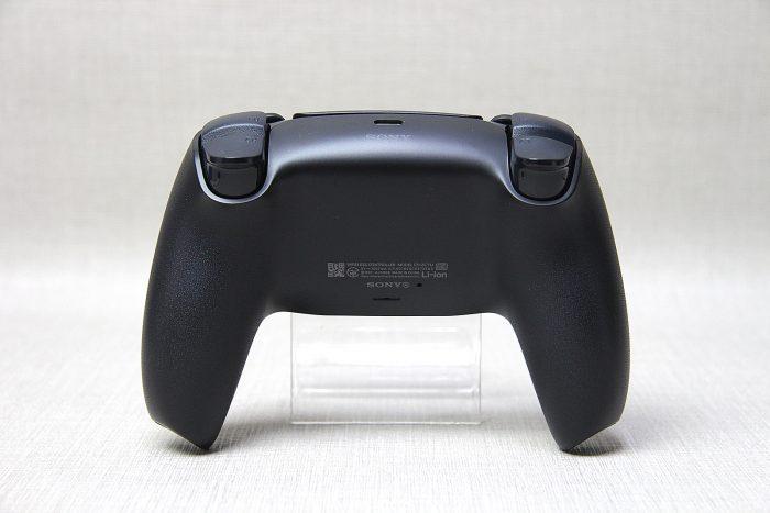 PS5 DualSense do den moi b 7 Game Cuối