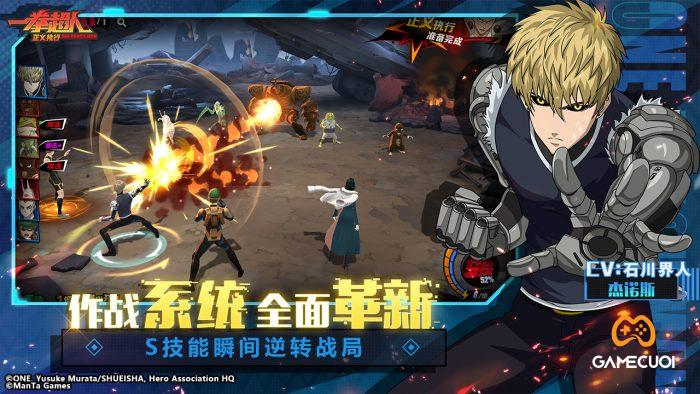 one punch man justice excution hoa thanh phong trong game mobile chinh chu 4 Game Cuối