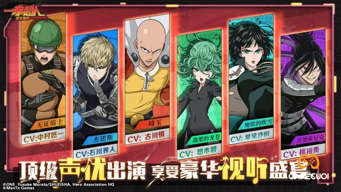 one punch man justice excution hoa thanh phong trong game mobile chinh chu 5 Game Cuối