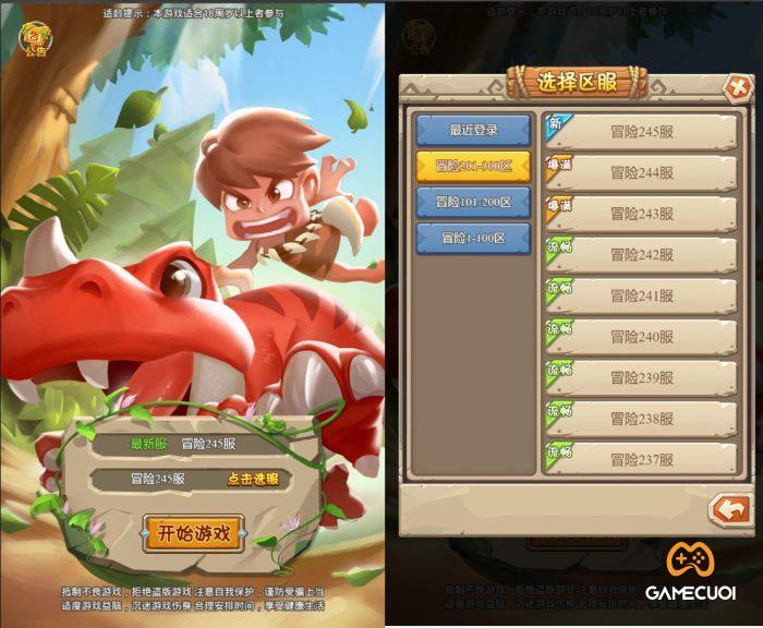 Ảnh chụp màn hình list server game trên 1 cổng game H5 tại Trung Quốc.