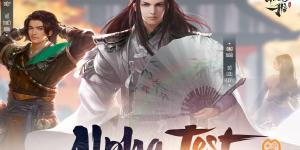 Nhất Mộng Giang Hồ mở cửa Alpha Test phiên bản PC, không giới hạn người chơi vào ngày 02/09