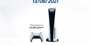 Sony Việt Nam tiếp tục mở bán PS5 vào ngày 13/08