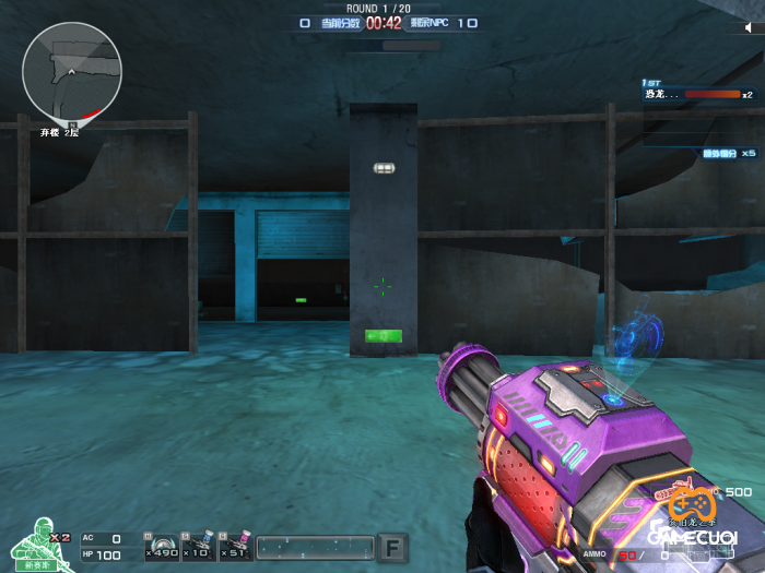 HYPERION GAUNTLETS HUD 6 Game Cuối