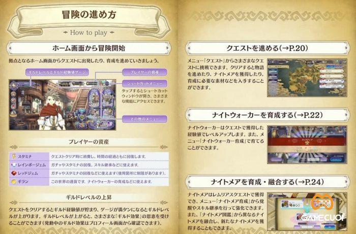 Gate of Nightmares 6 Game Cuối